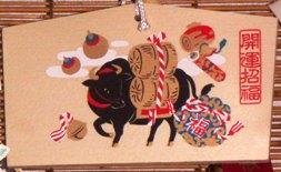 2009絵馬