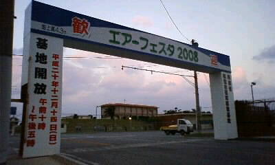 20081214231806