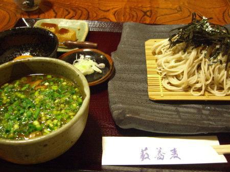 古町・薮蕎麦の鳥辛そば201010