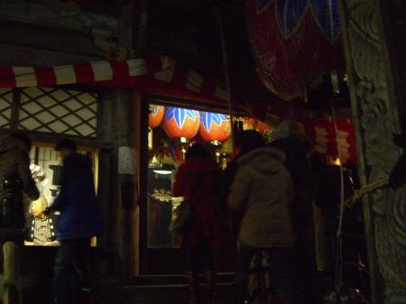 菅谷寺・2011元旦