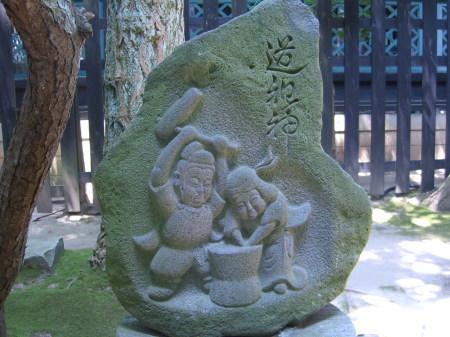 新潟白山神社の餅搗き道祖神