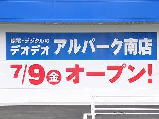 P1160812.jpg
