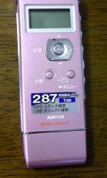 20090925142815
