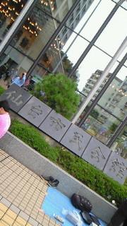 200911011505001.jpg