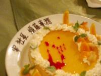 繧ア繝シ繧ュ_convert_20110803125625ケーキ