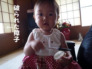maika2106121.jpg
