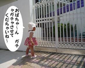 maika2106124.jpg