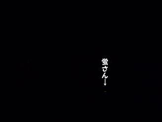 maika2106181.jpg