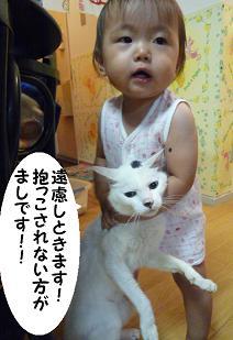 maika2107022.jpg