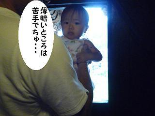 maika21072210.jpg