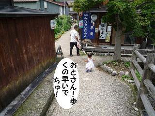 maika21072215.jpg