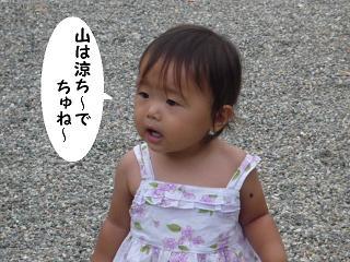 maika21072222.jpg