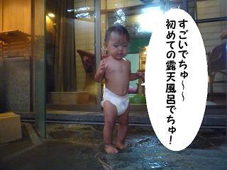 maika21072250.jpg