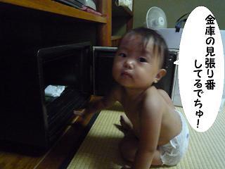 maika21072251.jpg