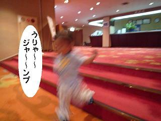 maika21072254.jpg