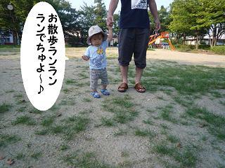 maika2108031.jpg