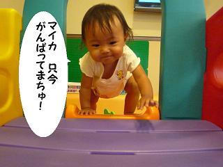 maika21080521.jpg