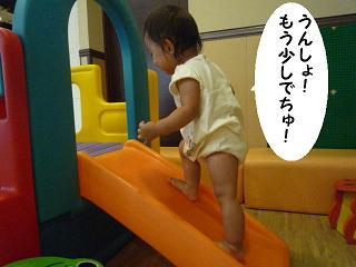 maika21080524.jpg