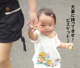 maika2108055.jpg
