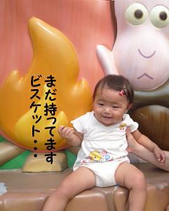 maika2108056.jpg