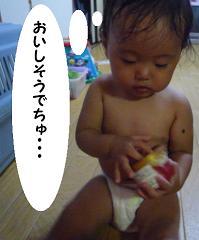 maika2108134.jpg