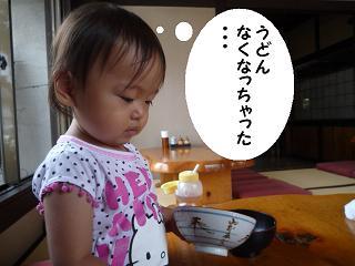 maika2108191.jpg