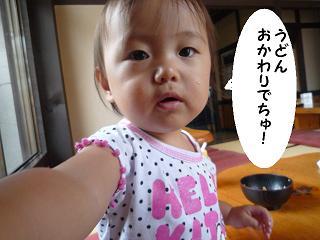 maika2108192.jpg