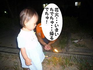 maika2108237.jpg