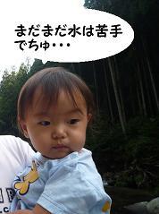 maika2108301.jpg