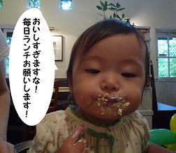 maika2109153.jpg
