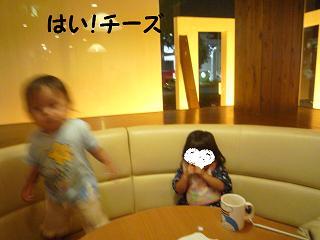 maika2109253.jpg