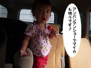 maika2109261.jpg