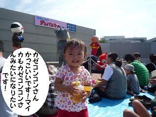 maika2109267.jpg