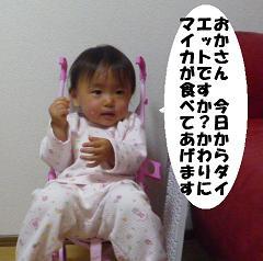 maika2112092.jpg