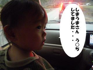maika21121317.jpg