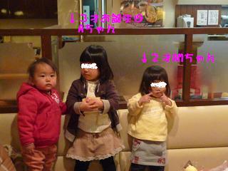 maika2112223.jpg