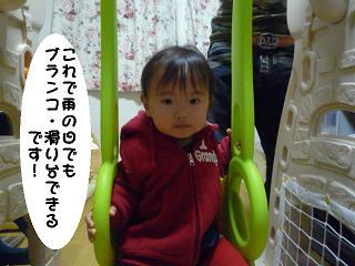 maika2112233.jpg