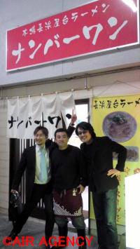 blog竭ォ_convert_20091208165921