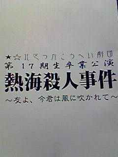 20100123031537