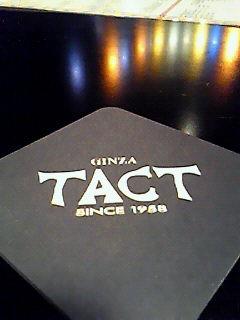 20100127092449