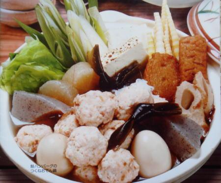 カネサン佐藤水産 イカのきざみハンバーグ