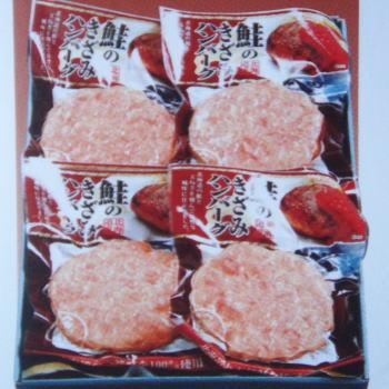 北海道特産の鮭のきざみハンバーグ!北海道の天然鮭を100%使用!