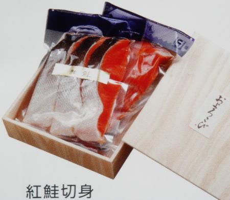 【北海道特選】いくら醤油 紅鮭切身セット