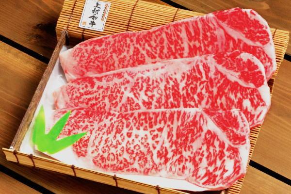 (白老牛)上村和牛の「サーロインステーキセット」は最高級品です!