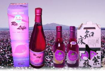 しそジュース・紫蘇ジュース(Re・Life/紫蘇飲料)(知床産)