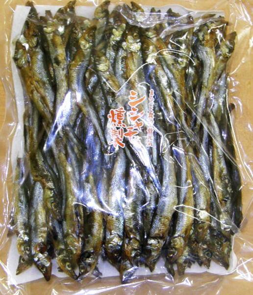【北海道珍味】丸市食品のししゃもの燻製