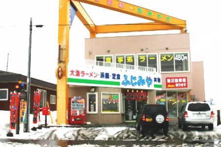 ふじみや製菓はジャンボどら焼きの実演販売