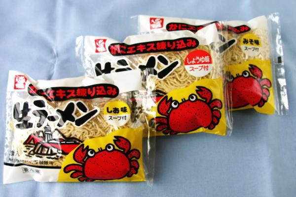 【室蘭名物】室蘭カニ生ラーメンはカニエキスが麺とスープに入っている!