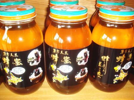 「百花」はちみつ(国産北海道しゃっか蜂蜜)