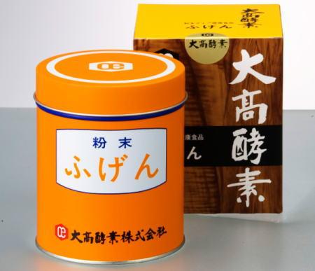 ふげん(粉末タイプ健康食品)